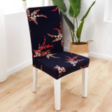 DEALS FOR LESS - 1 Piece Strechable Dining Chair cover, Dining room chair slipcover, Red Leaves Printed Design.