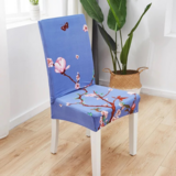 DEALS FOR LESS - 1 Piece Strechable Dining Chair cover, Dining room chair slipcover, Blossom Design.