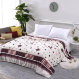 Deals For Less - Fleece Blanket, Double Size, Small Star Design.