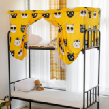 Deals For Less -Bed Curtain & Metal Frame For Upper Deck Single Bed, Cute Cat Design Yellow Color