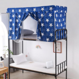 DEALS FOR LESS -Bed Curtain, for Dormitory, Upper Deck Single Bed, Privacy Bed Tent with Metal frame and mosquito net, White Star Design.