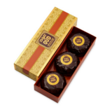 Oud Luxury Collection  Oud Soap - Sultani (3Pc Pack)