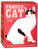 Famous Cat Laminated Playing Cards With A Variety Of Cat Card Picture Includes 54 Pieces Of Collection Cards.