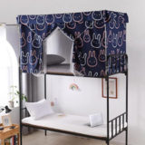 DEALS FOR LESS -Bed Curtain, for Dormitory, Upper Deck Single Bed, Privacy Bed Tent with Metal frame and mosquito net, Bunny Design.