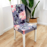 DEALS FOR LESS - 1 Piece Strechable Dining Chair cover, Dining room chair slipcover, Printed Floral Design.