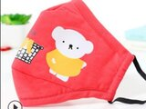 Kids Washable Anti Pollution Cotton Mask with Two Filters (Red)