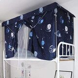 Deals For Less - Bed Curtain & Metal Frame , Privacy Bed Tent With Mosquito Net, Galaxy Design