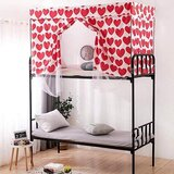 Deals For Less - Bed Curtain & Metal Frame , Privacy Bed Tent With Mosquito Net, Red Heart Design