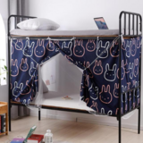 DEALS FOR LESS - Bed Curtain, for Dormitory, Lower Deck Single Bed, Privacy Bed Tent with Mosquito Net, Bunny Design.