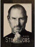 Steve Jobs Playing Cards, Special Edition Only 5000 Decks Production, Laminated Playing Cards With A Variety Of Pictures.