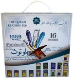 The Quran Reading Pen Inside 16GB Memory With Bluetooth & 16 Books