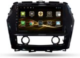 Nissan Maxima 2015 18 Special Android System Full Touch Gps Navigation Multimedia Player Clayton Brand
