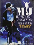 Michael Jackson Playing Cards, Laminated, 54 Mj Pictures On Cards.