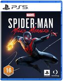 Insomniac Games Marvel Spider-Man : Miles Morales (Standard Edition) - Adventure - PS4/PS5