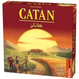 Super Heated Neurons Catan Base Game 3-4 Players