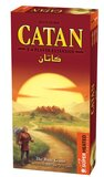 Super Heated Neurons Catan Base Game 5-6 Players
