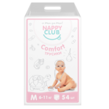 Nappy Club Comfort Pants Baby Diapers, Medium (M), 6-11kg, 54 pieces