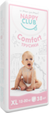 Nappy Club Comfort Pants Baby Diapers, Extra Large (XL), 12-20kg, 38 pieces