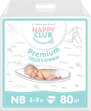 Nappy Club Premium Diapers, New Born (NB)3-5kg,80 Count