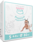 Nappy Club Premium Diapers, Small (S), 4-8kg, 80 count
