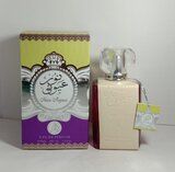 AlFakhar Spray Noor Aiyuni 100Ml