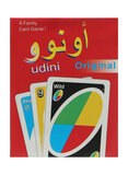 UNO Famous Playing Cards Game