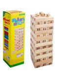 Sharpdo 48-Piece Beech Jenga Toy Set 10x10x10centimeter