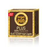 Oud Luxury Collection  Oud Plus Germ Protection Oud Soap