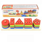Rectangular Puzzle Stacking Shapes UKR