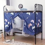 DEALS FOR LESS - Bed Curtain, for Dormitory, Lower Deck Single Bed, Privacy Bed Tent with Mosquito Net, Butterfly Design.