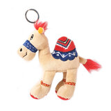 Cuddly Beige Soft Toy Camel With Bright Detailed Embroidery With Key Rin,  Size 12cm