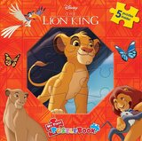 Phidal DISNEY LION KING MY FIRST PUZZLE BOOK